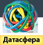 DataSfera Logo